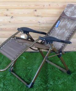 כיסא נוח דגם עוז